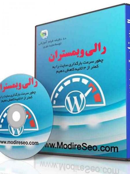 کاهش سرعت یارگذاری سایت