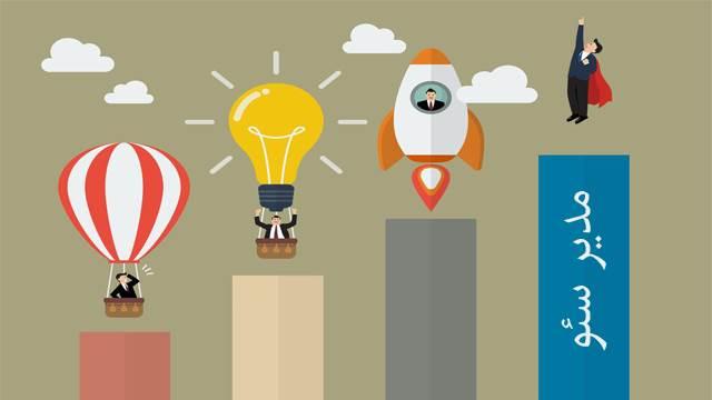 تولید محتوای آموزشی برای سایت