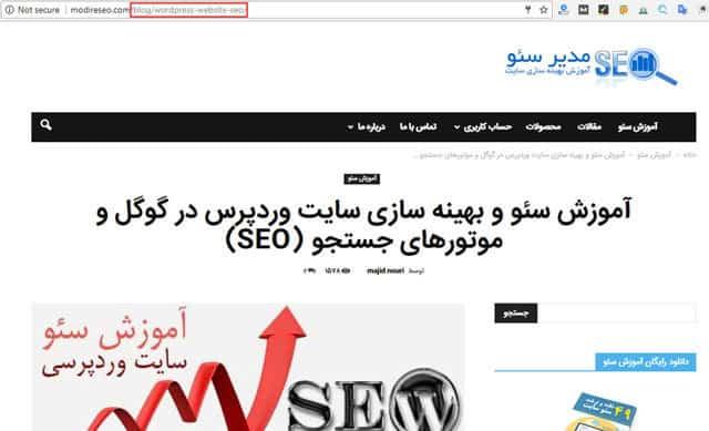 ایندکس دستی مطالب در گوگل